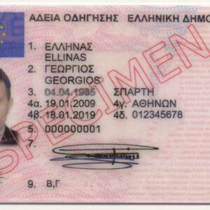 Greece Drivers License for sale online