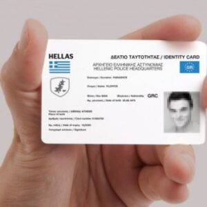Buy Greece National ID Cards