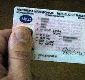 Buy Macedonia Drivers License Online