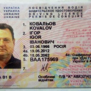 Ukraine Driving License for Sale
