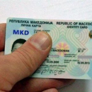 Macedonia National Identity Card for Sale