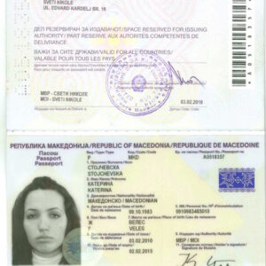 Buy Macedonia Passport