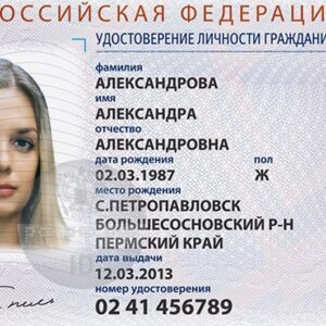 Russian Driving License Online